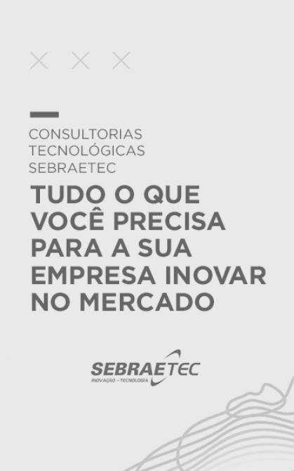 Sebraetec